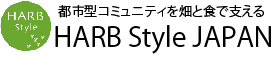 HARB Style JAPAN